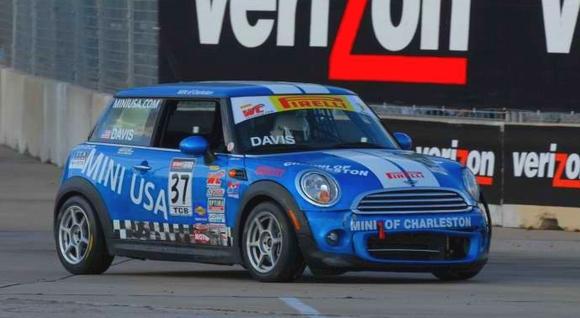 Mini B Spec Race Kit Pricing Announced Motoringfile