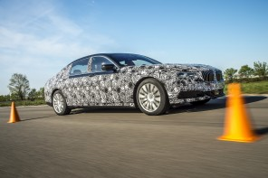 Video: The 2016 BMW 7 Series Technology Preview