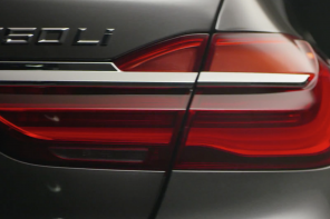 It's Official: The New 7 Series Debuts June 10th