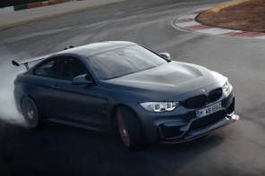 BMW M4 GTS – First Video