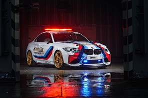 World Premier: BMW M2 Moto GP Pace Car