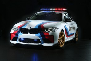 Rumor: BMW has Cancelled the M2 CSL Project