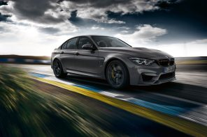 World Premier: The First Ever BMW M3 CS