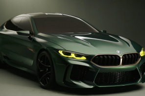 Video: The BMW M8 Gran Coupe Concept Details