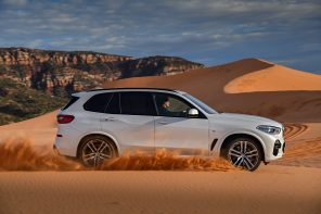 Official Video: 2019 BMW X5