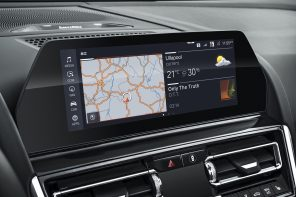 Video Guide – How to Use the Latest BMW Technology