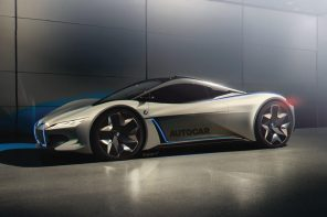 A Hybrid BMW Supercar Maybe Coming