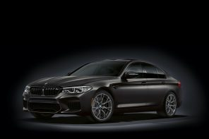 World Premier: 2020 BMW M5 Edition 35 Years