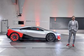 Video: An In-Depth Look at the  BMW Vision M Next Design