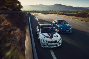 The All-New BMW M2 CS Racing Edition is Here